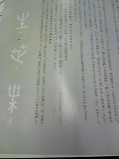 Image2029.jpg