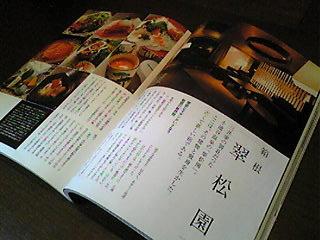 Image2716.jpg