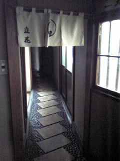 Image467.jpg